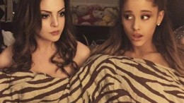 Ariana Grande Desnuda Descuido Upskin Calzon -enseñando-vagina-panocha-concha-trasero-tetas-culo-anal-video-sex-tape-leaked-nude-celebrity (3)
